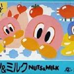 ポップでキュートなパズルアクション『ナッツ&ミルク』3DSバーチャルコンソールに登場