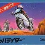 荒廃した近未来、マシンガンをぶっ放すレースゲーム『マッハライダー』3DSバーチャルコンソールで配信