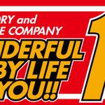 ワンフェス2013[夏]にて「デレラジ」のスペシャルステージが開催決定、生ワンホビ夜の部では「シンデレラアワー」コーナーも