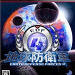 『地球防衛軍4』17.8万本、『討鬼伝』26.5万本を売上げた週間売上ランキング(6月24日~30日)