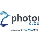コミュニティと共に成長するPhoton Cloudの戦略とは?・・・GTMF2013直前インタビュー