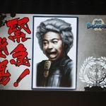 足利義輝の人物像に迫る!『戦国BASARA4』最新情報や舞台新作も発表された「舞台『戦国BASARA』武将祭2013」(後編)