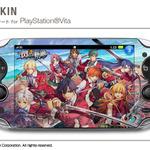 『英雄伝説 閃の軌跡』のPS3スキンシールセット&PS Vita用スクリーン保護シートが発売決定
