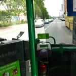 【ジャパンエキスポ2013】地下鉄、バス、タクシー…現地までの移動手段はどれが一番良いのか検証してみました