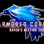 『アーマード・コア』ファンに贈る「レイヴンズミーティング 2013」を8月10日に開催決定