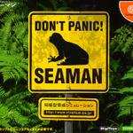 『シーマン』新作? 任天堂が「伝説の人面魚」なる2つの商標を出願