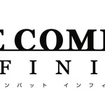 エースコンバット最新作『ACE COMBAT INFINITY』がPS3向けに発表、ティーザームービーが公開