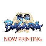 前田慶次が京の街をご案内!―『戦国BASARA』シリーズ「ご当地案内CD」が発売決定