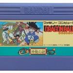 懐かしのジャンプゲームを3DSで復刻『Jレジェンド列伝』発表 ― 『ドラゴンボール 神龍の謎』など収録タイトルも判明