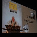 【GTMF2013】ゲストセッション 『箱 ! -OPEN ME-』が活用したミドルウェアとAR技術