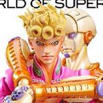 究極のフィギュアシリーズの魅力を凝縮ゥゥッ!!! ― 「ジョジョの奇妙な冒険 超像の世界ACT.2」7月27日発売決定