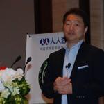 【China Joy 2013】スクエニ和田会長が語る「世界を覆うF2Pの波とローカライズ戦略の指針」