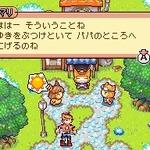 タッチペンで世界を描け!DS『ドローン トゥ ライフ 〜神様のマリオネット〜』をPVでチェック!