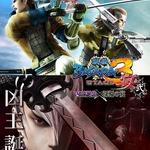 シリーズ初、豪華2本立て!舞台「『戦国BASARA3 宴弐』-凶王誕生×深淵の宴-」追加キャスト発表