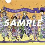 「京都国際マンガ・アニメフェア2013」がコミケ84に出展、CLAMP描き下ろしの共通入場券も販売