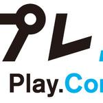 初音ミク「マジカルミライ2013」のマジ・エリアチケットが150組300名のプレコミュログインユーザーにプレゼント