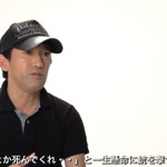 『PsychoBreak』を手掛ける三上真司氏をむかえてのPlayStation 4インタビュー映像