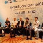 【China Joy 2013】Aiming、gloops、エイチーム、ポケラボ、レンレンゲームズジャパンなど、日中6社で行われた豪華パネルディスカッション
