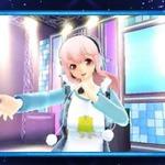 歌って踊れるすーぱーそに子、水着姿の披露まで!? ─ 3DS完全新作『ソニプロ』トレーラー公開