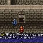 セガ、『不思議のダンジョン 風来のシレンDS 2 〜砂漠の魔城〜』を今冬発売