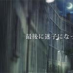 『rain』の世界観を制作チーム自らが解説する「Developer's Diary Vol.1」映像