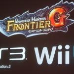 【カプコン・ネットワークゲームカンファレンス】シークレットタイトルは『ブレスオブファイア』新作、お披露目14タイトルまとめ