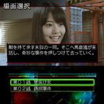 『SPEC~干~』初回封入特典にドラマ・劇場版の完全完結版シナリオ「SPEC~完~」ダウンロードコード