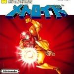 Wii Uバーチャルコンソール8月14日配信タイトル ― 『光神話 パルテナの鏡』『メトロイド』の2本