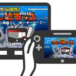 ニコニコ動画で放映される公式アニメ、Wii Uで視聴可能に ─ Wii U「ニコニコ」アップデート実施