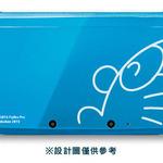 ドラえもん仕様のニンテンドー3DSを任天堂台湾がプロモーション用に限定製作