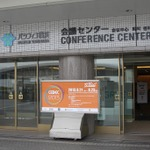 【CEDEC 2013】日本最大のゲーム開発者向けカンファレンス、開幕