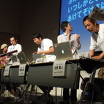 【CEDEC 2013】「100万円のクレジット音を表現せよ!」など難題が続出した爆笑のSE即席制作イベント「サウンド大喜利」