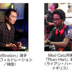 世界最強レベルのプロゲーマー達が集結する「MAD CATZ UNVEILED JAPAN」が9月20日に幕張で開催決定