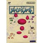 ファミコンの限界を超えた格闘アクション『ジョイメカファイト』3DSバーチャルコンソールで配信決定