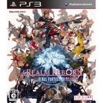 PS4版『ファイナルファンタジーXIV: 新生エオルゼア』は豊富な選択肢を提供―PS4インタビュー映像シリーズが公開