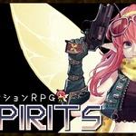 【ロコレポ】第46回 あともう1ステージだけ! アイテム収集の止め時が見つからないドット絵RPG+シューティング『GUN SPIRITS』
