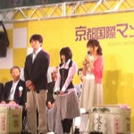 【京まふ2013】オープングセレモニーに悠木碧さんと斎藤千和さんがゲスト出演、盛大な鏡開きで開幕
