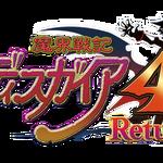『魔界戦記ディスガイア4 Return』ティザーサイトがオープン、ムービーも公開中