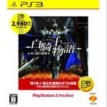 PS3の王道RPG『白騎士物語 -光と闇の覚醒-』のオンラインサービスが、2013年12月19日に終了