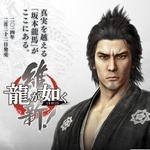 総勢21名のキャラクターが公式サイトで一挙公開!『龍が如く 維新!』 ─ 「美少年」剣士は必見