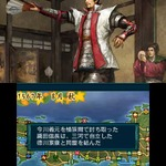 3DS『信長の野望』新シナリオで内政や戦闘をプレイした様子が公開、群雄争覇やオリジナル武将の育成の最新情報も