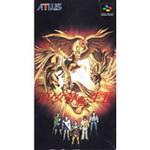 Wii Uバーチャルコンソール9月25日配信タイトル ― 『がんばれゴエモン2 奇天烈将軍マッギネス』『真・女神転生II』の2本