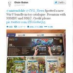海外で『New スーパーマリオブラザーズU』と『New スーパールイージ U』同梱版Wii U発売か?