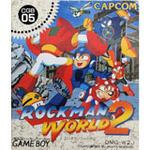 『ロックマンワールド2』3DSバーチャルコンソールで配信決定 ― ファミコン『2』『3』ベースのオリジナル作品