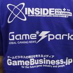 【東京ゲームショウ2013】インサイド & Game*Spark 取材陣も幕張メッセに集結