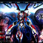 「銀河機攻隊マジェスティックプリンス」のゲーム化プロジェクト始動、アッシュを操るフル3DCGゲーム
