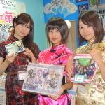 【東京ゲームショウ2013】コンパニオンが全員○○なデザエッグブースに突撃
