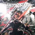 【東京ゲームショウ2013】名作アクションゲーム完全復活の狼煙『ストライダー飛竜』プレイレポート
