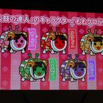 【東京ゲームショウ2013】ももクロ尽くしの豪華コラボ!Wii U版の詳細も発表された「太鼓の達人×ももいろクローバーZコラボ紹介」ステージレポート