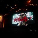 【東京ゲームショウ2013】PS3でゲーム化であーる!『魁!!男塾 ~日本よ、これが男である!~』発表